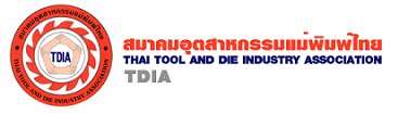 สมาคมอุตสาหกรรมแม่พิมพ์ไทย