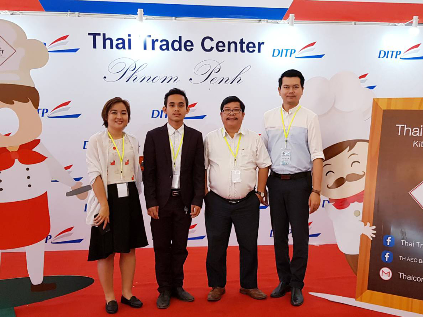 MEGA DAYA in Cambodia Top Thai Brand 2018
