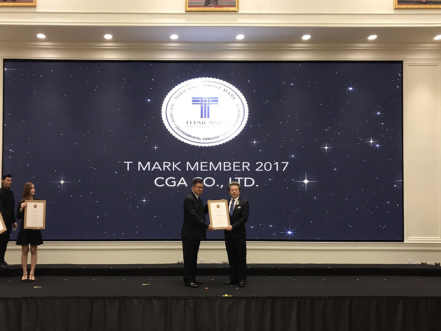 T MARK CEREMONY 2017